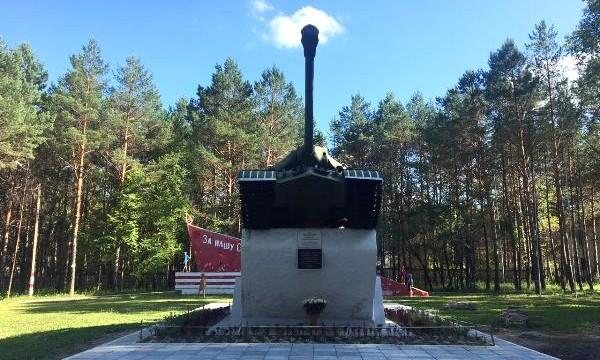 В Амурской области стартовал проект «Я.Помню» по оцифровке памятных мест времен Великой Отечественной войны