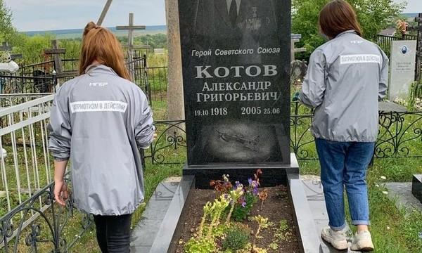 ВселеТроицкв Мордовии благоустроили памятник Герою Советского Союза Александру Котову