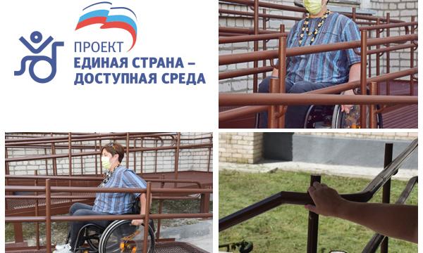 Псковские школы адаптируют для удобства маломобильных учеников