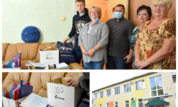 Псковский центр помощи детям, оставшимся без попечения, получил от единороссов подарки для воспитанников