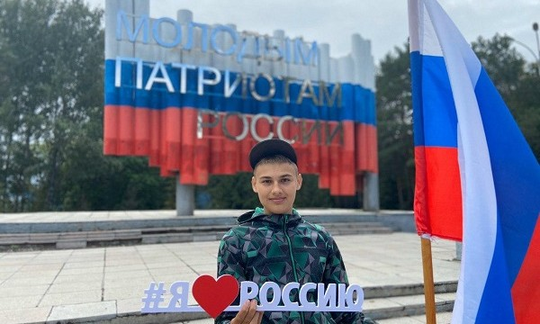 ВКузбассе запущен фотоконкурс «Флаг Родины моей»