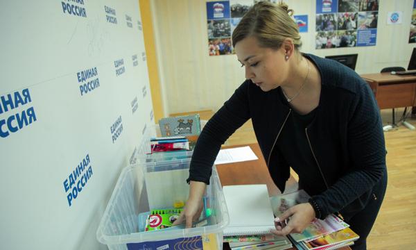 Петербургские депутаты закупают школьные принадлежности для нуждающихся семей