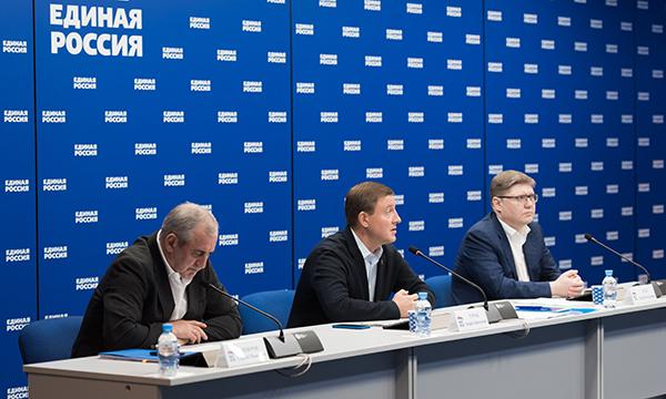 В «Единой России» предложили механизмы бесплатного подключения граждан к газораспределительным сетям