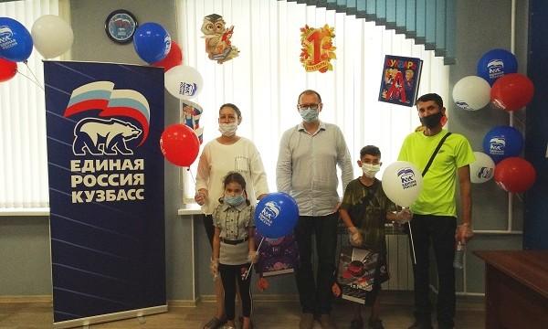 Ученикам Кузбасса помогли собраться в школу