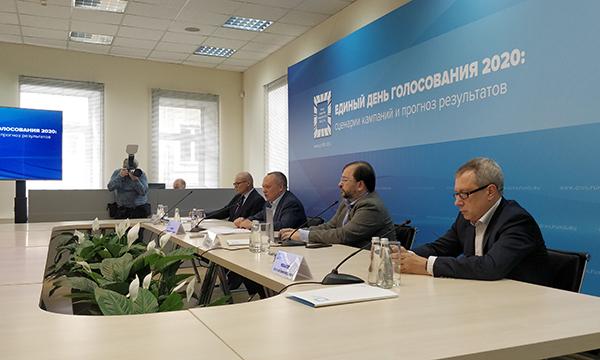 ЕДГ-2020: «Единая Россия» остается главным субъектом партийной системы в стране