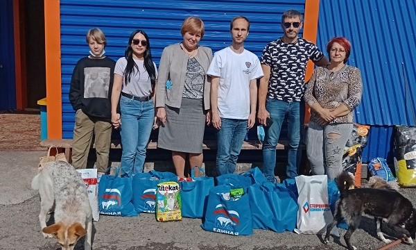 Сторонники «Единой России» вКузбассе завершили акцию помощи животным «Лучший друг»