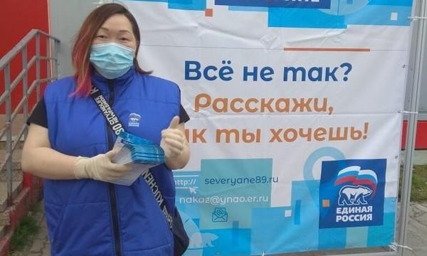 Тысячи идей: «Стоп-COVID!» «Единой России» продолжает собирать предложения