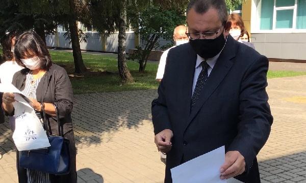Депутаты Брянской областной Думы приняли участие в голосовании