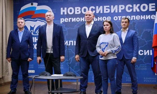 Андрей Травников: «Единая Россия» в Новосибирской области убедительно побеждает