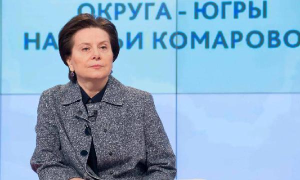 Наталью Комарову переизбрали на пост губернатора Ханты-Мансийского автономного округа