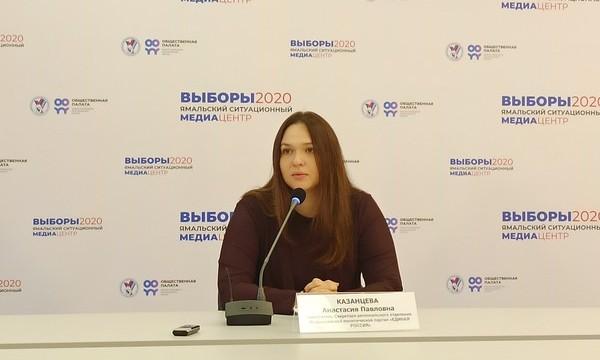 Ямальские единороссы получат более 80% мандатов в региональном парламенте