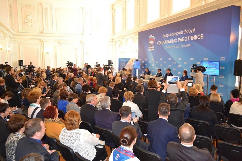Работа дискуссионных площадок Всероссийского форума социальных работников