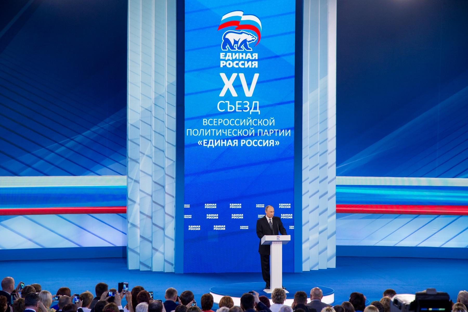 chlen-politicheskoy-partii