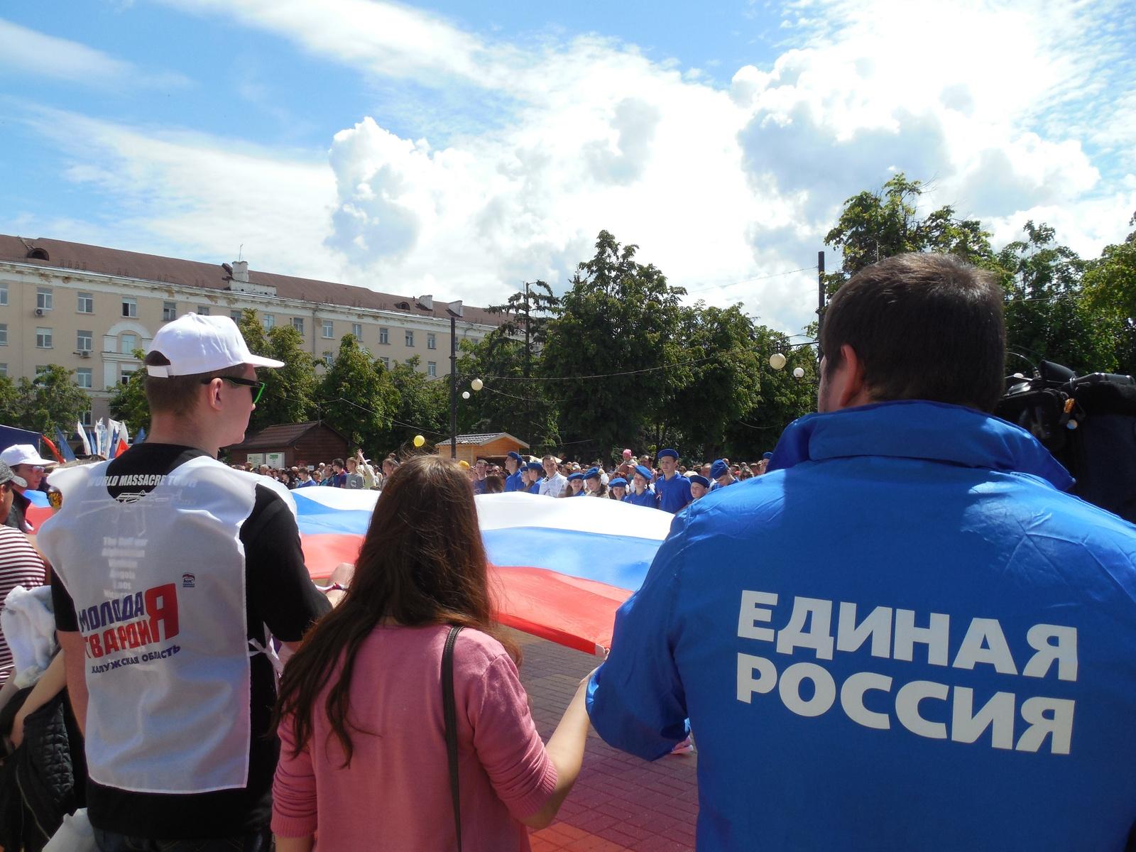 Единая Россия и Молодая Гвардия правящей партии отвернулись от простого народа России. Фото из официального сайта партии Единая Россия