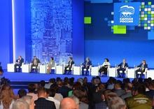 Пленарное совещание Форума «Единой России» «Городская среда»