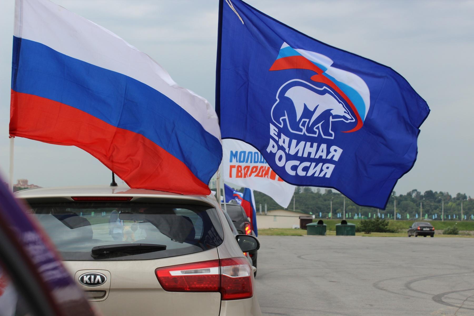 эти фото с флагами единой россии недостаток обновления слайдов