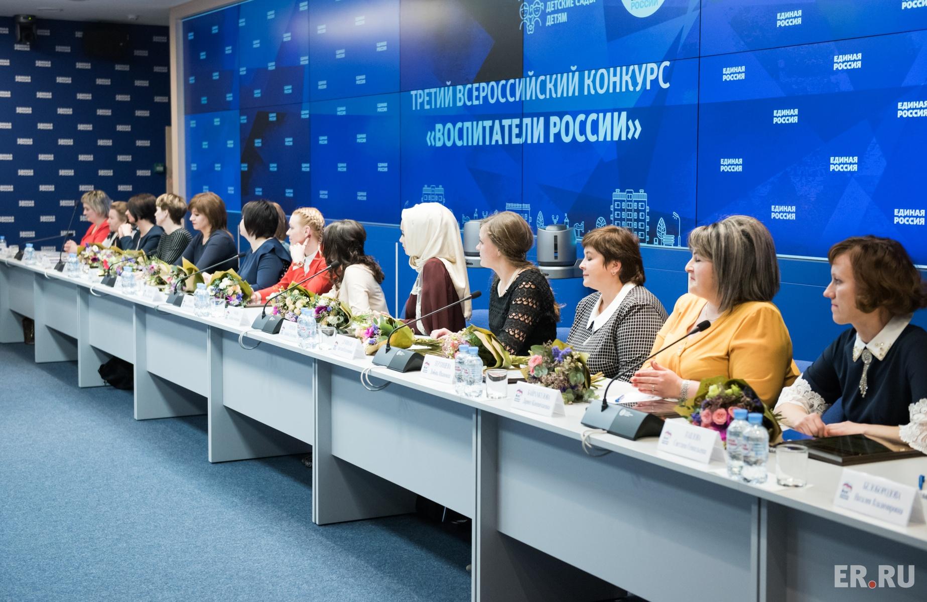 Единая Россия официальный сайт Партии / Новости / Чеченские 77