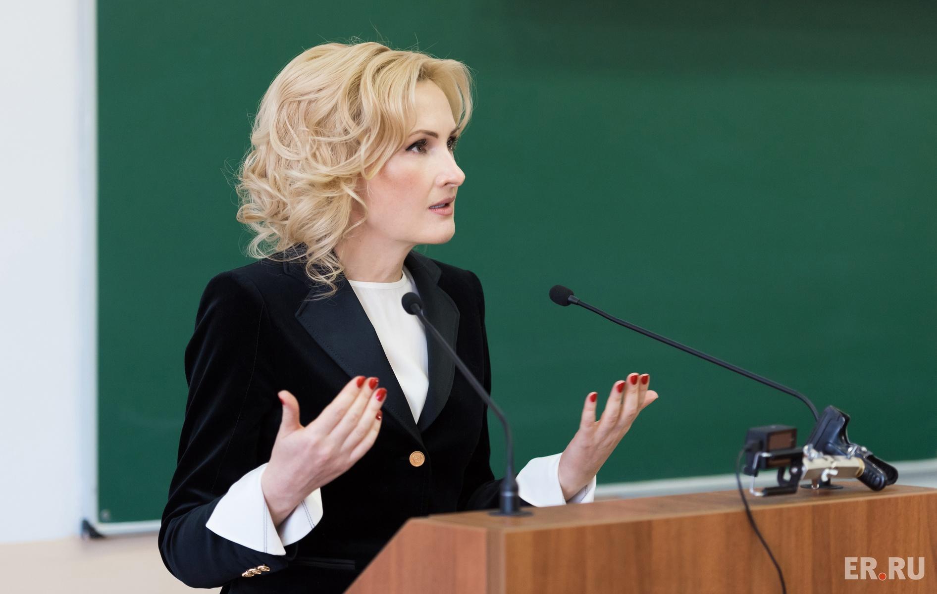 Ирина Яровая биография, фото, ее семья 2018