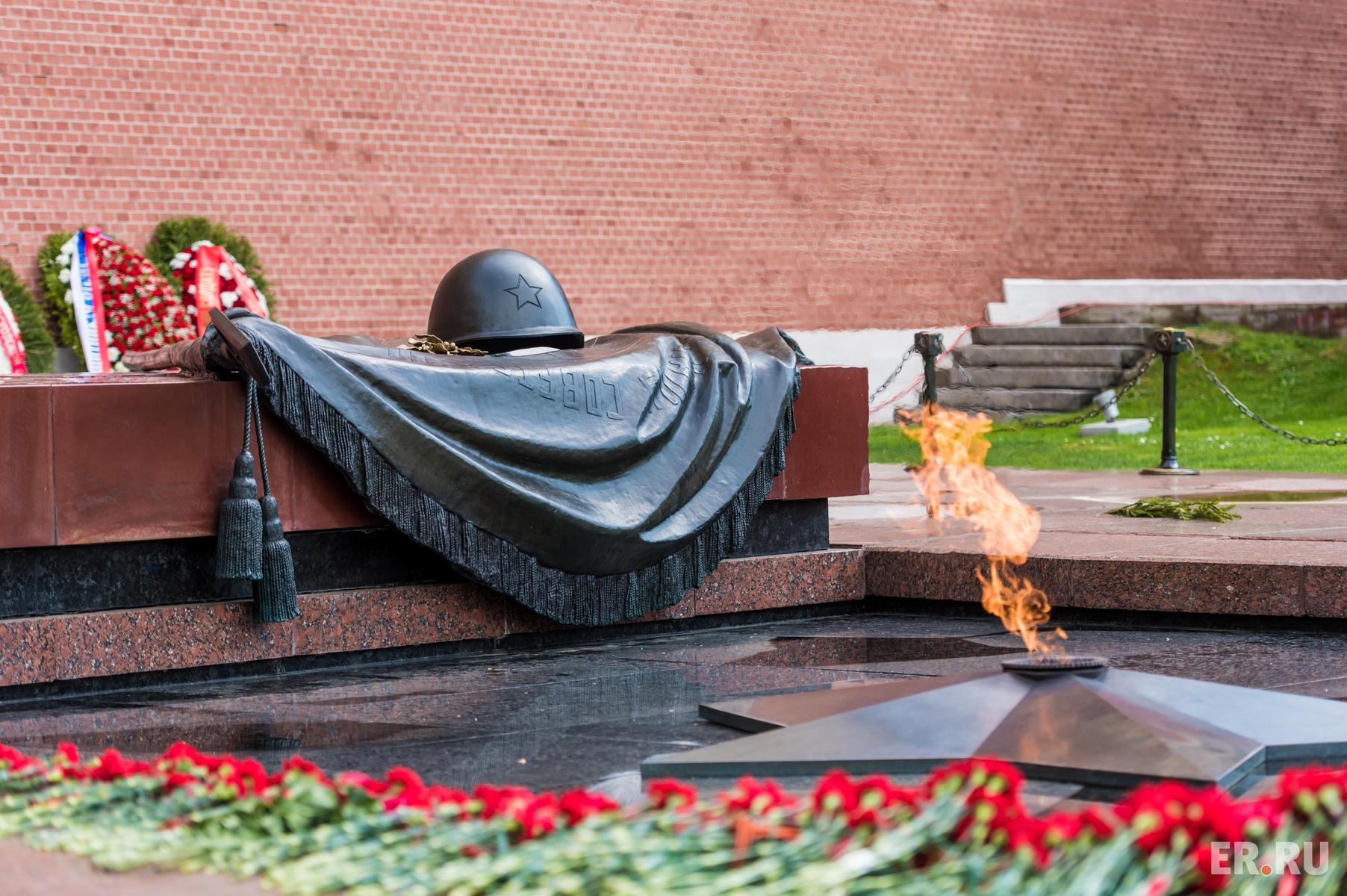 Открытка памятник неизвестному солдату, выпускной школе класс
